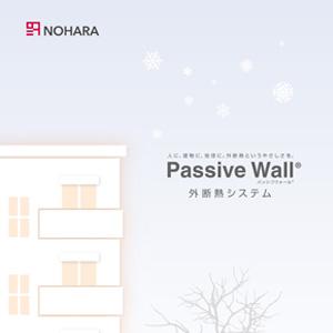 PASSIVWALL170630